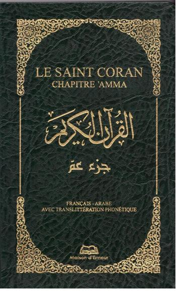 Le Saint Coran Chapitre Amma (francais-arabe avec translitération phonétique) - couverture simili cuir flexible ( Nouvelle Edition)-0