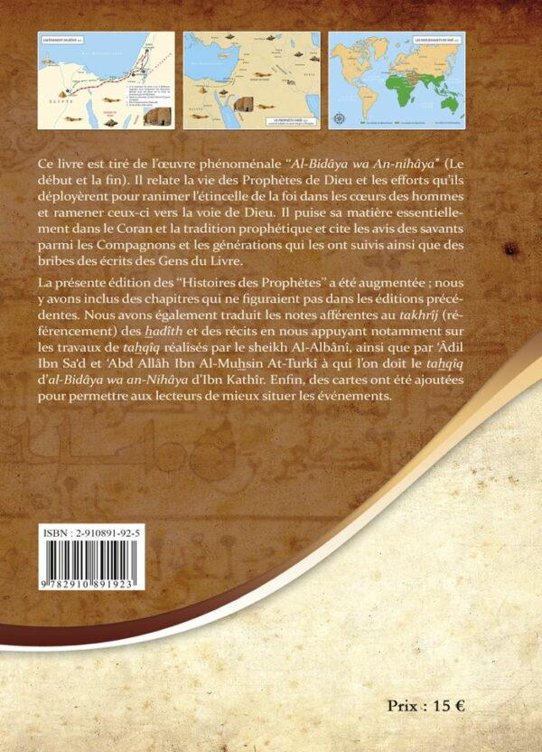 Les Histoires des prophètes (Nouvelle édition augmentée avec cartes)-8979