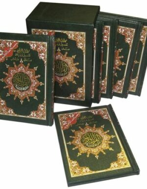 Coffret Coran Al-Tajwid en langue arabe (6 tomes) Hafs-0