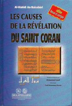 Les causes de la révélation du Saint Coran - اسباب نزول القران -0