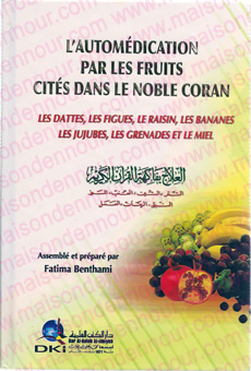L'automédication par les fruits cités dans le Noble Coran-0