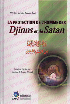 La protection de l'homme des Djinns et de Satan -0