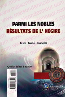 Parmi les nobles résultats de l'hégire (Français - Arabe)-0
