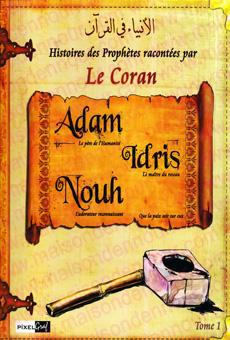 Les histoires des Prophètes racontées par le Coran (Tome 1) : Adam, Noé, Idris -0