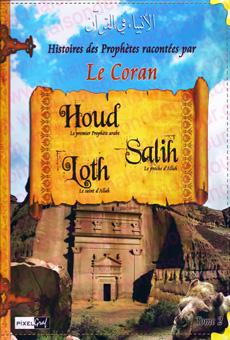 Les histoires des Prophètes racontées par Le Coran (tome 2) : Houd, Loth, Salih-0