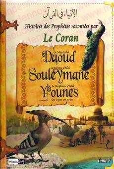 Les histoires des Prophètes racontées par le Coran (Tome 7) : Daoud, Souleymane, Younes-0