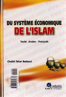 Du système économique de l'Islam (Français-Arabe) – نظام الاقتصاد في الاسلام