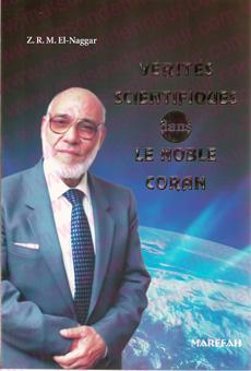 Vérités scientifiques dans le noble Coran-0
