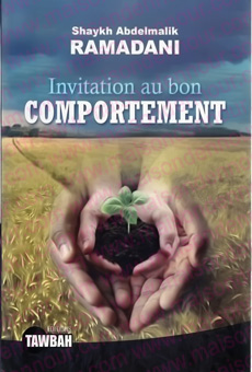 Invitation au bon comportement-0