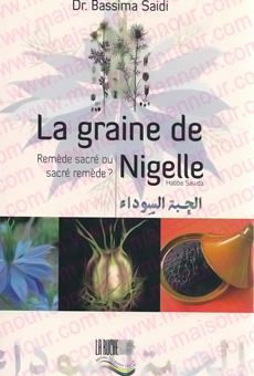 La graine de Nigelle -0