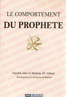 Le comportement du Prophète -0