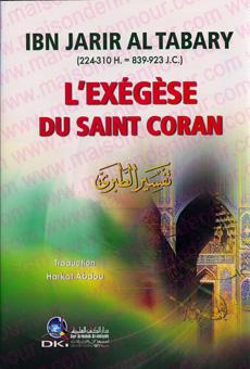 L'exégèse du Saint Coran de l'imâm Ibn Jarir Al Tabary – تفسير الطبري