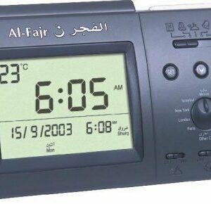 Réveil avec Appel à la Prière -Al Fajr-