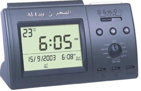 Réveil avec Appel à la Prière -Al Fajr--0