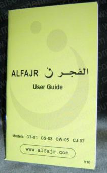 Réveil mural Al Fajr - HORLOGE DU AZAN -3753