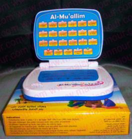 """Ordinateur """"Joue et Apprend avec Al-Muallim"""" le Saint Coran et les invocations. N°1-0"""