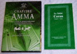 DVD + Livre «Chapitre Amma avec traduction française et phonétique»