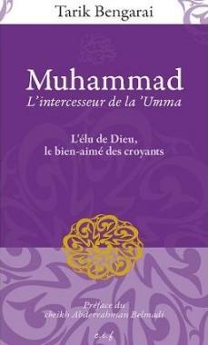 Muhammad l'intercesseur de la Umma-0
