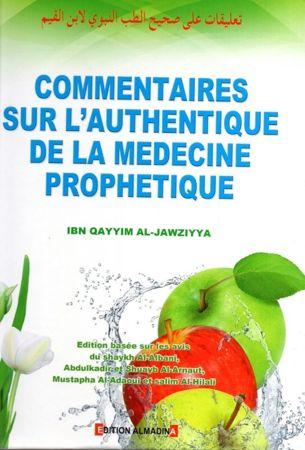 Les commentaires sur l'Authentique de la médecine prophétique-0