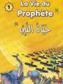 La vie du Prophète (SAW) - Tome 1 - حياة النبي صلى الله عليه وسلم -0