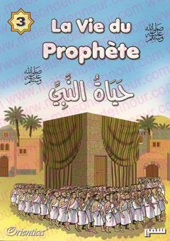 La vie du prophète (SAW) - Tome 3 - حياة النبي صلى الله عليه وسلم-0