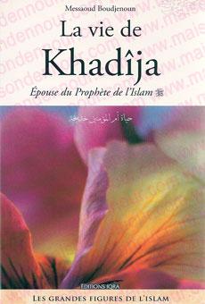 La Vie de Khadîja - Epouse du Prophète de l'Islam-0