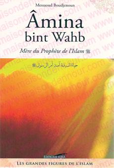 Amina bint Wahb Mére du Prophéte de l'Islam