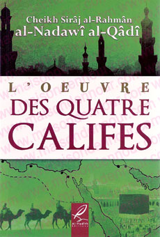 L'OEUVRE DES QUATRE CALIFES-0