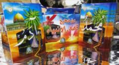 من صحيح قصص الانبياء - Histoires authentiques des Prophètes (pack de 24 livrets pour enfants) - Arabe-0
