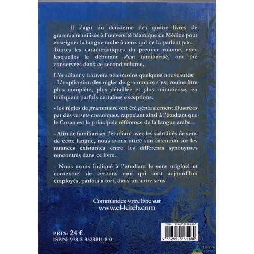 Méthode d'Apprentissage de Langue Arabe utilisée à l'université de Médine Tome 2 -6986