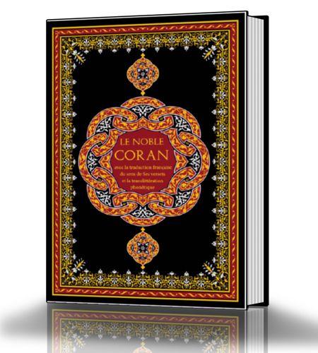 Le Noble Coran Français-Arabe-Phonétique avec CD (grand format)-7632
