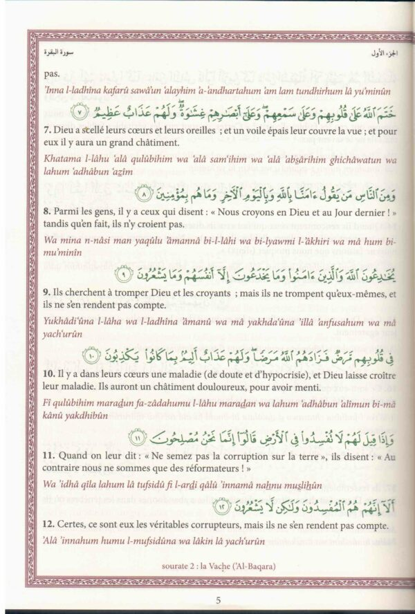 Le Noble Coran Français-Arabe-Phonétique avec CD (grand format)-4671