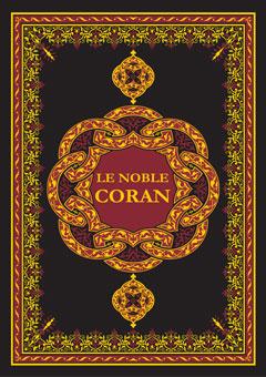 Le Noble Coran Français-Arabe-Phonétique avec CD-4357