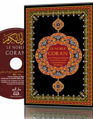 Le Noble Coran Français-Arabe-Phonétique avec CD