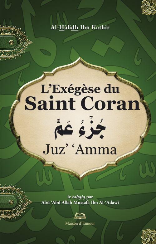 L'exégèse du Saint Coran - Chapitre (juz') 'Amma-0