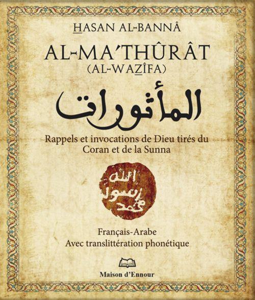 Al Mathûrat - Rappels et invocations de Dieu tirés du Coran et de la Sunna-0