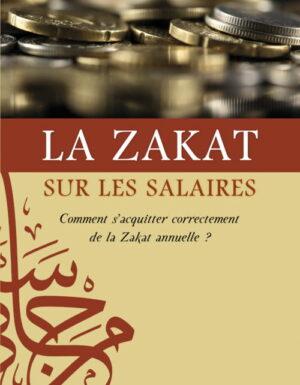 La Zakât sur les salaires : Comment s'acquitter correctement de la zakat annuelle ?-0