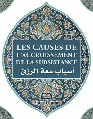 Les causes de l'accroissement de la subsistance-0