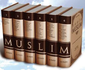 Sahih Muslim - 6 Tomes - livre de hadith-0
