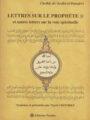 Lettres sur le prophète et autres lettres sur la voie spirituelle-0