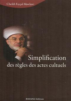 Simplification des règles des actes culturels