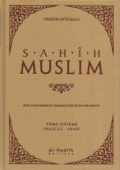 Sahih Muslim - 6 Tomes - livre de hadith-4632