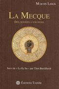 LA MECQUE - Des origines à nos jours-4628