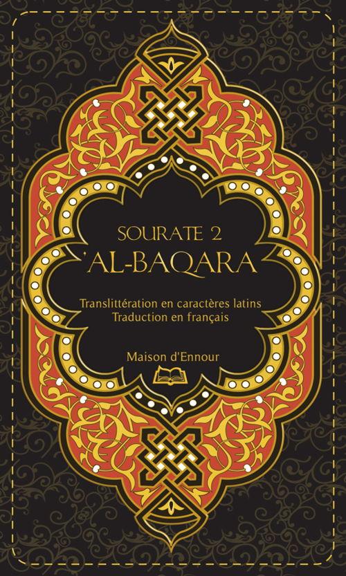 Sourate Al-Baqara-0