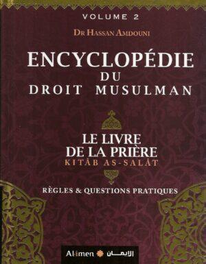 Encyclopédie du droit musulman (le livre de la purification) – Volume 2