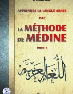 La méthode de Médine -0