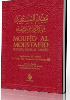 Moufîd Al Moustafîd fi koufr târik At-tawhid -0
