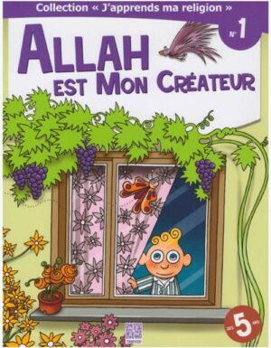 Allah est mon créateur -0