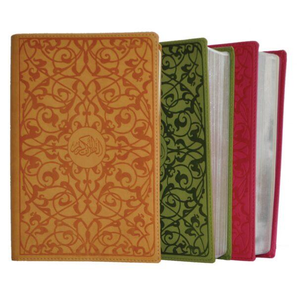 Le noble Coran - Nouvelle traduction du sens de ses versets -0