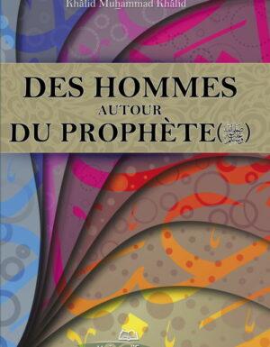 Des hommes autour du Prophète (PSL)-0